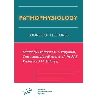 Pathophysiology and Clinical Pathophysiology course of the lectures Порядин Г.В. 2020 г. (МИА)